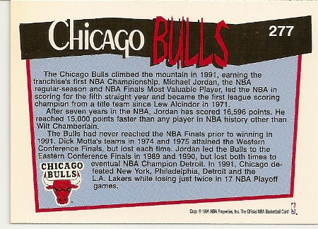 1991-92 Hoops Chicago Bulls Insert Card Michael Jordan Card Back